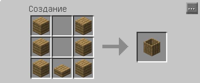 деревянная бочка.png
