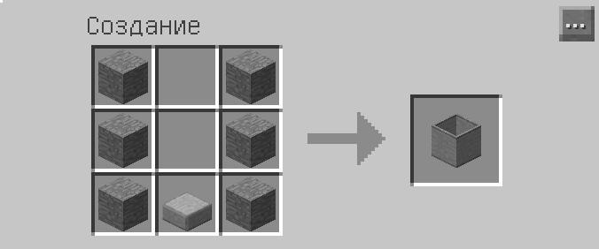 Каменная бочка.png