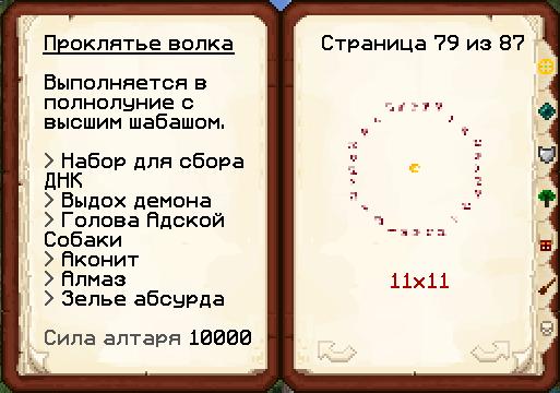 5b48acb63e95a_.png.4f5705c292b154c0d6ed6e4ea48ba708.png