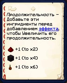 5b48c1561d81e_.png.5ad3347661f023f0cb7569401437c1c7.png