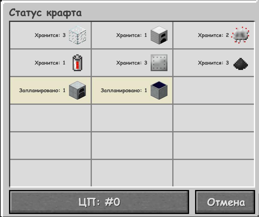 image.png.79742e78f249878b79041d7906f0042b.png